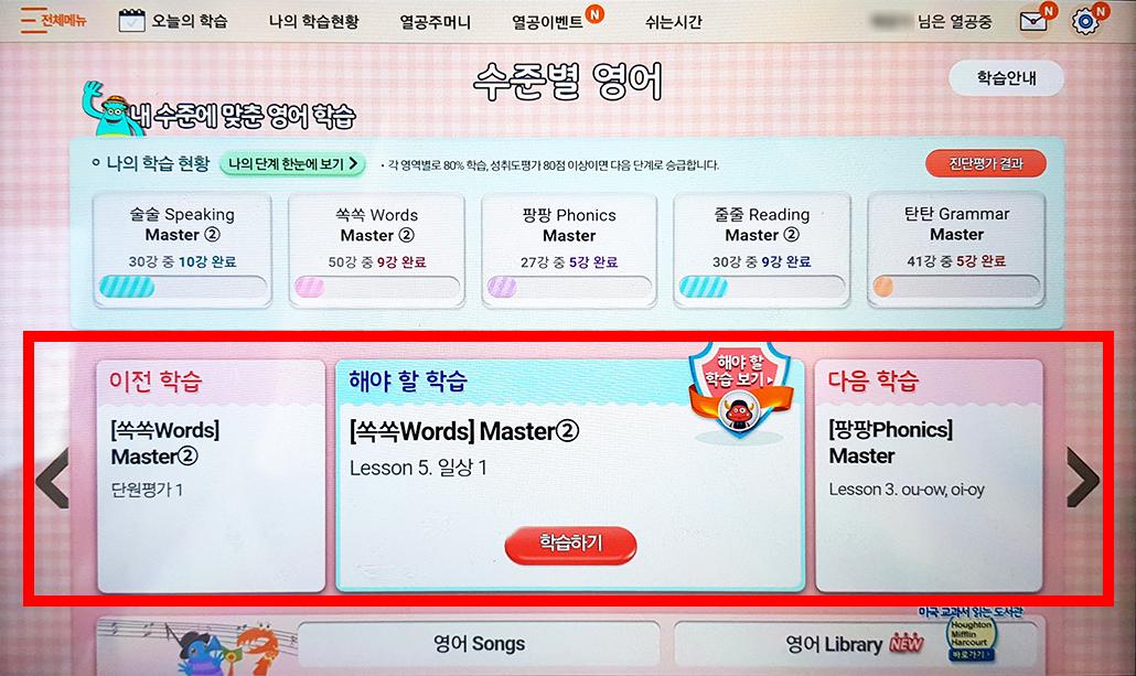 밀크티영어학습시간표.png