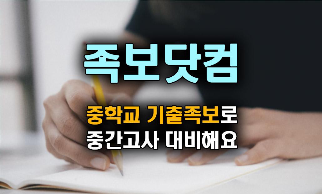 족보닷컴 무료쿠폰.jpg