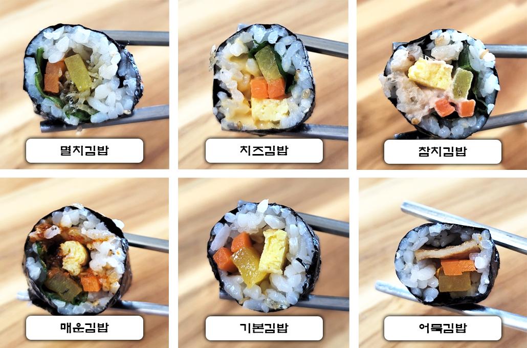 33떡볶이 모듬김밥 6종1.jpg